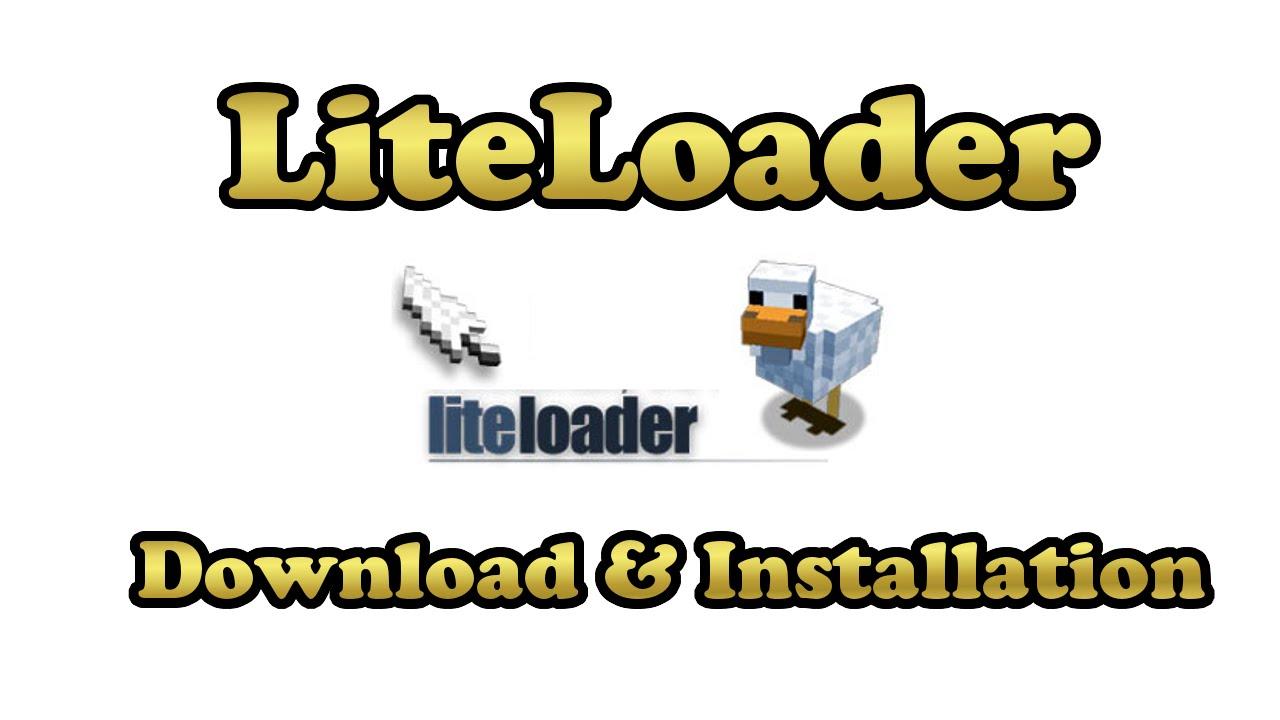 【API】Minecraft LiteLoader API(最新1.12.2)全版本下载